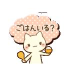 白ねこスタンプ☆嫁編(個別スタンプ:26)
