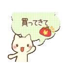白ねこスタンプ☆嫁編(個別スタンプ:27)