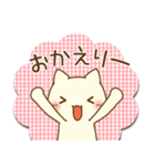 白ねこスタンプ☆嫁編(個別スタンプ:28)
