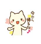 白ねこスタンプ☆嫁編(個別スタンプ:29)