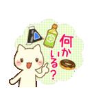 白ねこスタンプ☆嫁編(個別スタンプ:30)