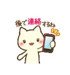 白ねこスタンプ☆嫁編(個別スタンプ:31)