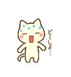 白ねこスタンプ☆嫁編(個別スタンプ:34)