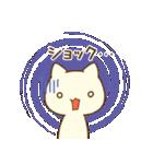 白ねこスタンプ☆嫁編(個別スタンプ:35)