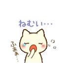 白ねこスタンプ☆嫁編(個別スタンプ:37)