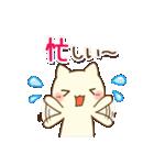 白ねこスタンプ☆嫁編(個別スタンプ:38)