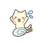 白ねこスタンプ☆嫁編(個別スタンプ:39)