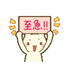 白ねこスタンプ☆嫁編(個別スタンプ:40)