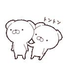いぬまっしぐら1(個別スタンプ:01)