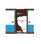 いぬまっしぐら1(個別スタンプ:03)
