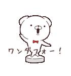 いぬまっしぐら1(個別スタンプ:07)