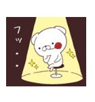 いぬまっしぐら1(個別スタンプ:09)