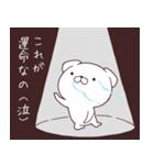 いぬまっしぐら1(個別スタンプ:10)