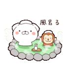 いぬまっしぐら1(個別スタンプ:14)