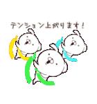 いぬまっしぐら1(個別スタンプ:17)