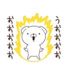 いぬまっしぐら1(個別スタンプ:19)