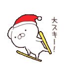 いぬまっしぐら1(個別スタンプ:25)