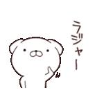 いぬまっしぐら1(個別スタンプ:32)