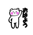 大きな文字と白くまちゃんの時々敬語(個別スタンプ:01)