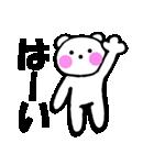 大きな文字と白くまちゃんの時々敬語(個別スタンプ:05)