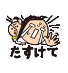 育児疲れ!育子さん 〜夫への一言編〜(個別スタンプ:01)