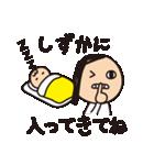 育児疲れ!育子さん 〜夫への一言編〜(個別スタンプ:03)