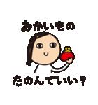 育児疲れ!育子さん 〜夫への一言編〜(個別スタンプ:04)