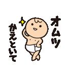 育児疲れ!育子さん 〜夫への一言編〜(個別スタンプ:05)