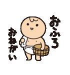 育児疲れ!育子さん 〜夫への一言編〜(個別スタンプ:07)