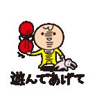 育児疲れ!育子さん 〜夫への一言編〜(個別スタンプ:08)