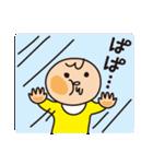 育児疲れ!育子さん 〜夫への一言編〜(個別スタンプ:09)