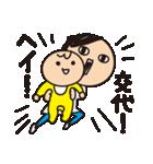 育児疲れ!育子さん 〜夫への一言編〜(個別スタンプ:10)