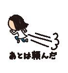育児疲れ!育子さん 〜夫への一言編〜(個別スタンプ:11)