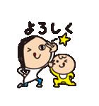 育児疲れ!育子さん 〜夫への一言編〜(個別スタンプ:13)