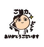育児疲れ!育子さん 〜夫への一言編〜(個別スタンプ:15)