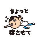 育児疲れ!育子さん 〜夫への一言編〜(個別スタンプ:17)