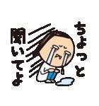 育児疲れ!育子さん 〜夫への一言編〜(個別スタンプ:18)