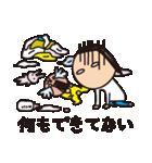 育児疲れ!育子さん 〜夫への一言編〜(個別スタンプ:19)