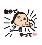 育児疲れ!育子さん 〜夫への一言編〜(個別スタンプ:21)