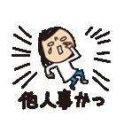育児疲れ!育子さん 〜夫への一言編〜(個別スタンプ:24)