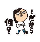 育児疲れ!育子さん 〜夫への一言編〜(個別スタンプ:25)