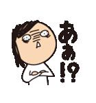 育児疲れ!育子さん 〜夫への一言編〜(個別スタンプ:26)