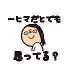 育児疲れ!育子さん 〜夫への一言編〜(個別スタンプ:29)