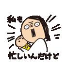 育児疲れ!育子さん 〜夫への一言編〜(個別スタンプ:30)
