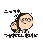 育児疲れ!育子さん 〜夫への一言編〜(個別スタンプ:31)
