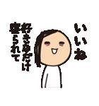 育児疲れ!育子さん 〜夫への一言編〜(個別スタンプ:33)