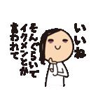 育児疲れ!育子さん 〜夫への一言編〜(個別スタンプ:34)