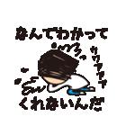 育児疲れ!育子さん 〜夫への一言編〜(個別スタンプ:35)