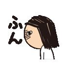 育児疲れ!育子さん 〜夫への一言編〜(個別スタンプ:36)