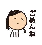 育児疲れ!育子さん 〜夫への一言編〜(個別スタンプ:37)
